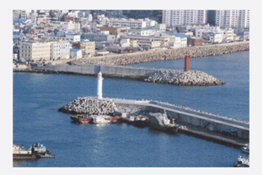 The Namhang Breakwater