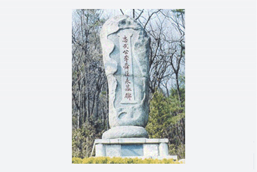 Monument for Yi Sun-sin
