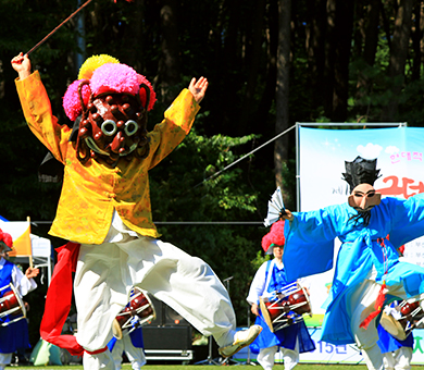 Gudeokgol Culture and Art Festival
